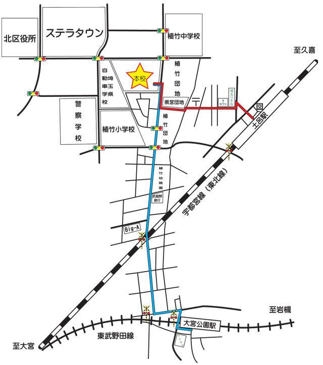 土呂 駅 から 大宮 駅